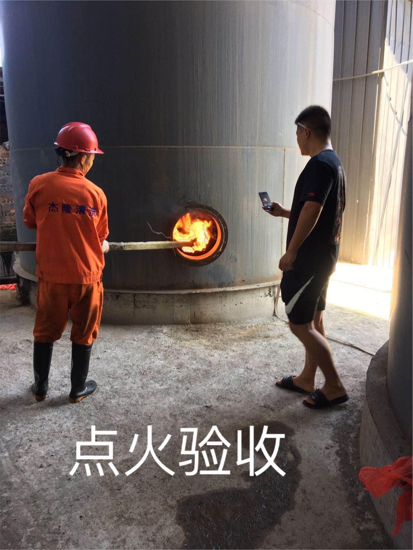 黔南专业油罐清洗公司