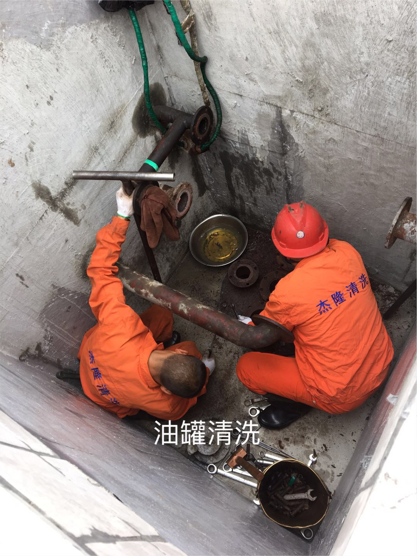 黔南专业油罐清洗厂家