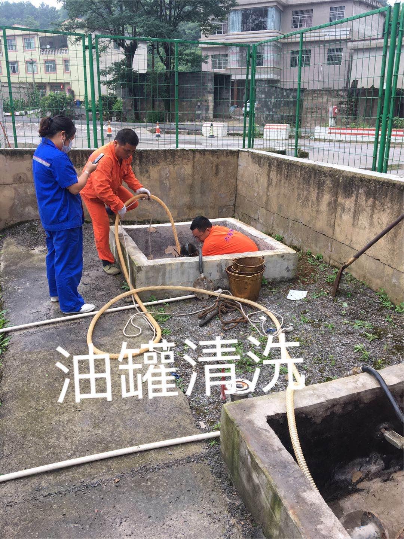 德阳专业清洗汽油罐厂家