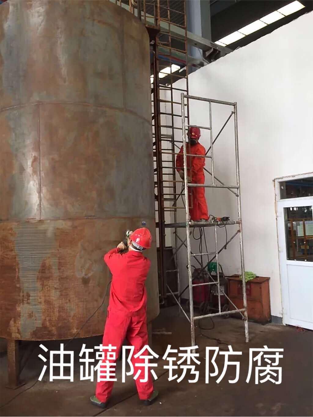 重庆专业油罐清洗哪家好