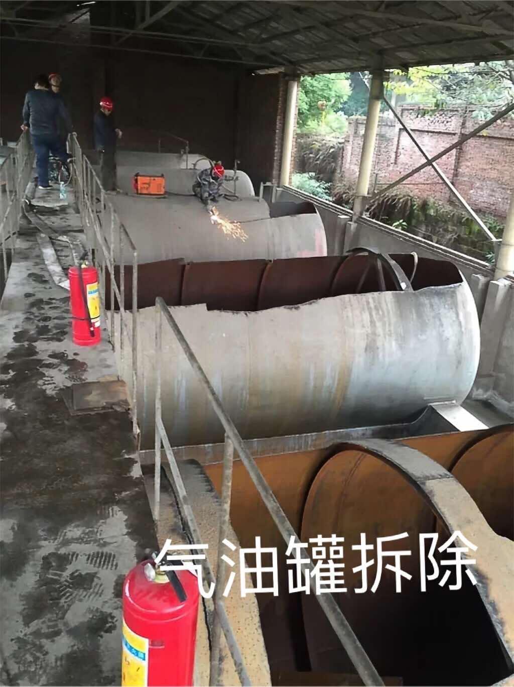 德阳专业油罐清洗公司